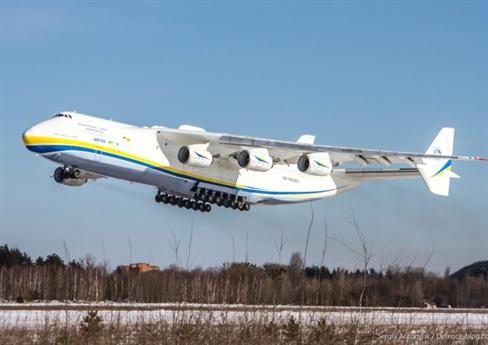 Theo những thông tin được công bố, chiếc máy bay đã được ở sân bay Gostomel trong khoảng một năm và vượt qua giai đoạn sửa chữa và hiện đại hoá một phần.