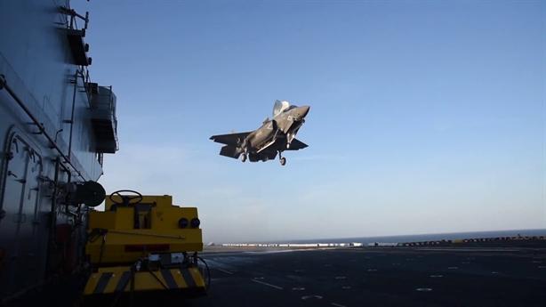 Hoạt động này cũng đồng nghĩa với việc lần đầu tiên, tàu đổ bộ hạng nặng của Mỹ cùng tiêm kích tàng hình F-35B hoạt động tại vùng biển thuộc Đông Nam Á.