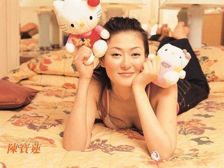 Năm 1990, cô tham gia cuộc thi Hoa hậu châu Á nhưng không thành công. Tuy nhiên, cô lại lọt mắt xanh các nhà làm phim cấp 3 và chính thức bước chân vào làng phim người lớn không lâu sau đó.