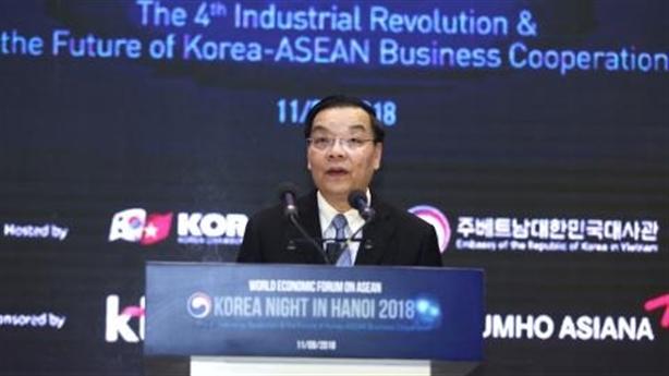 Mở rộng hợp tác Việt -Hàn trong cách mạng công nghiệp 4.0