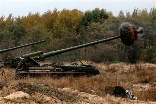 FMSO cho biết, lô đầu tiên được nâng cấp gồm 12 khẩu pháo tự hành 2S7 Pion với nhiều khác biệt về các hệ thống thiết bị điện tử. Các thiết bị chỉ định mục tiêu và dẫn đường hiện đại nhất có thể biến khẩu pháo tự hành cũ thành hệ thống vũ khí tấn công hiệu quả có độ chính xác cao.