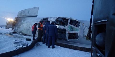 Trong khi đó, chuyên gia hàng không Nga, ông Vadim Lukashevich lại có ý kiến cho rằng, máy bay ném bom chiến lược Tu-22M3 có thể đã rơi xuống đường băng do một cơn gió thẳng đứng trong trận bão tuyết gặp phải.