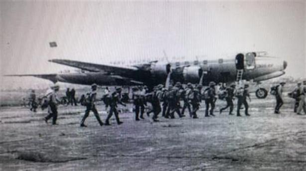 Chiến tranh biên giới 1979:Việt Nam hoán cải thành công Boeing 707
