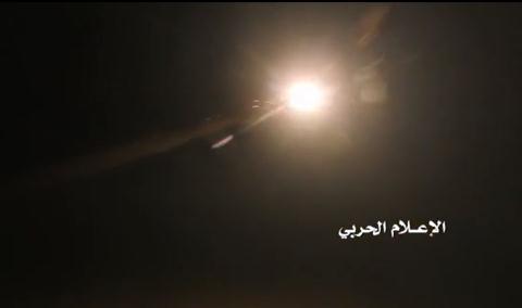 Houthi cong bo video ban ha ac dieu MQ-9