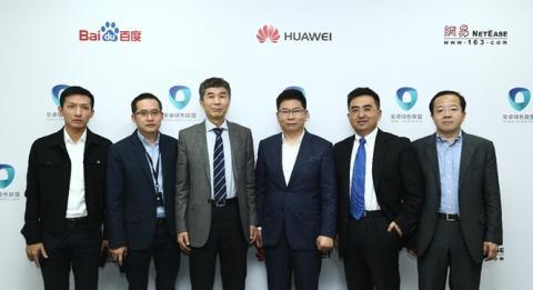 Huawei lien thu cac ong lon Trung Quoc quang ba HongMeng OS