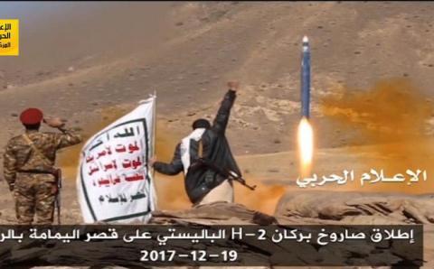 Chuyen gia Iran thiet mang khi giup Houthi phong ten lua?