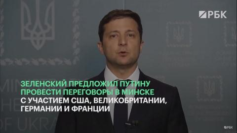 Dinh dang hoa binh Ukraine: Ong Putin hoi kho ve nhan su