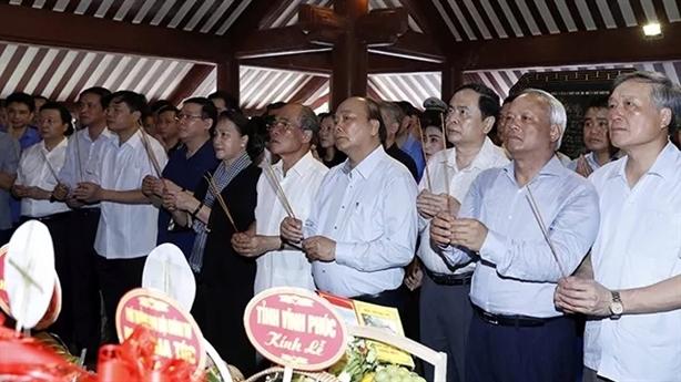 Lãnh đạo Đảng, Nhà nước tưởng niệm Chủ tịch Hồ Chí Minh