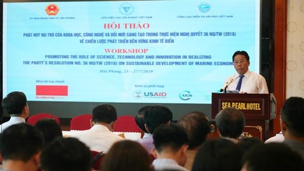 Phát huy tiềm năng của hệ thống Liên Hiệp Hội Việt Nam