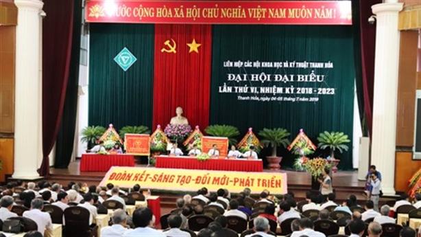 LHH Thanh Hóa đã thực hiện trên 400 nhiệm vụ KH-CN
