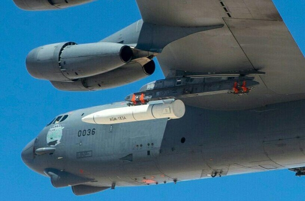 Hiện Mỹ đang đẩy mạnh chương trình phát triển các phương tiện lướt siêu vượt âm nhằm cạnh tranh với Nga và Trung Quốc nhất là khi các đối thủ này đã phát triển và thử nghiệm thành công vũ khí siêu thanh của mình.