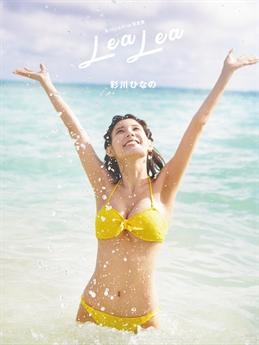 Không hổ danh là đại mỹ nhân của showbiz xứ anh đào, Hinano Ayakawa gợi cảm trong từng khuôn hình.