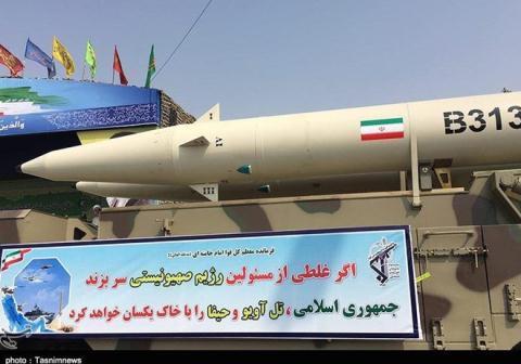 Iran cong bo ten lua doa bien Israel thanh 'tro bui'