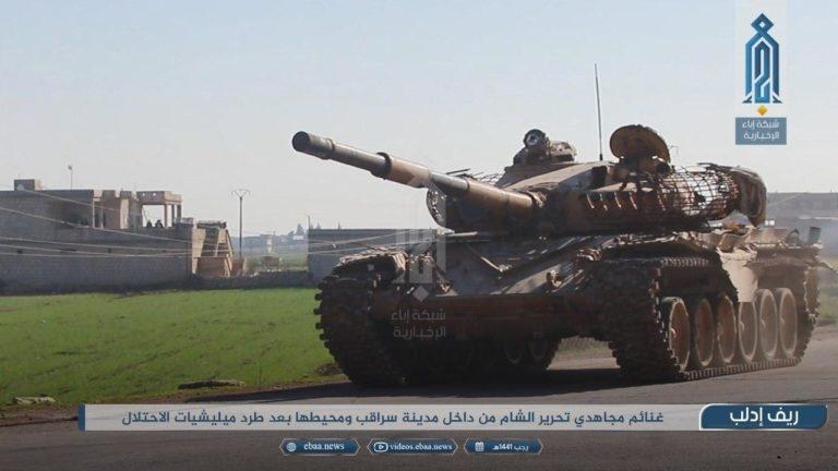 Ngoài ra còn nhiều hệ thống súng máy đặt trên xe quân sự, súng cối, thiết bị liên lạc và vũ khí cá nhân khác. Đây là những chiến lợi phẩm chúng thu được sau khi mở chiến dịch tấn công lớn vào các vị trí của SAA tại thành phố Saraqeb và buộc quân chính phủ phải rút khỏi thành phố chiến lược này đêm 26/2.