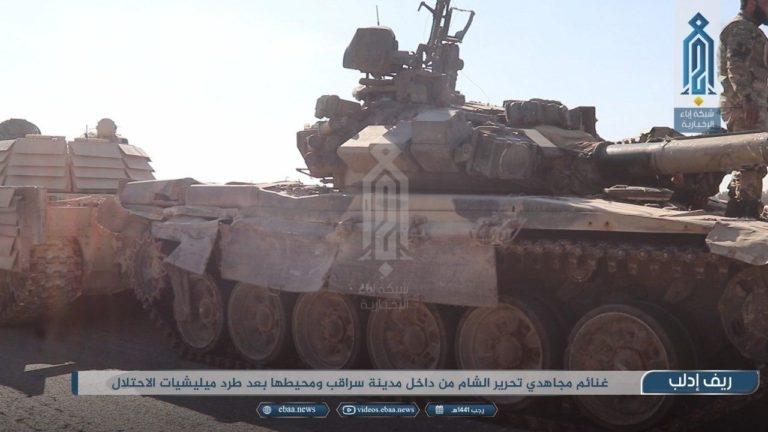 Số vũ khí được nhóm Hay'at Tahrir al-Sham (HTS) liên kết với Al-Qaeda công bố bao gồm: Một xe tăng chiến đấu T-90A; ba xe tăng chiến đấu T-72, một trong số chúng được bọc thép; một xe tăng chiến đấu T-55; ba xe chiến đấu bộ binh BMP-1 (IFV).