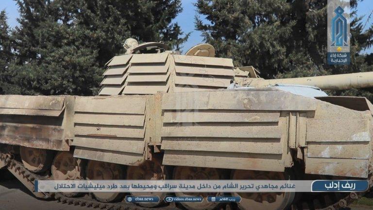 Ngay sau khi rút đi, pháo binh SAA ở Saraqeb đã khai hỏa các loại hỏa lực có tính chất hủy diệt như tên lửa đạn đạo chiến thuật OTR-21 Tochka và pháo phản lực BM-30 Smerch vào vị trí họ vừa rút bỏ. Nhưng vũ khí hạng nặng đã không thể ngăn chặn đà tiến của các nhóm phiến quân và khủng bố mà Thổ Nhĩ Kỳ đã dày công tập hợp.