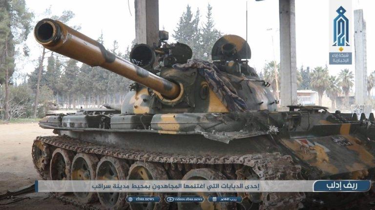 Chỉ sau 3 ngày sau khi chính phủ Syria tuyên bố cao tốc M5 nối liền trung tâm kinh tế Aleppo với thủ đô Damascus được mở lại cho các hoạt động giao thông dân sự, tuyến đường huyết mạch này một lần nữa bị cắt đứt.