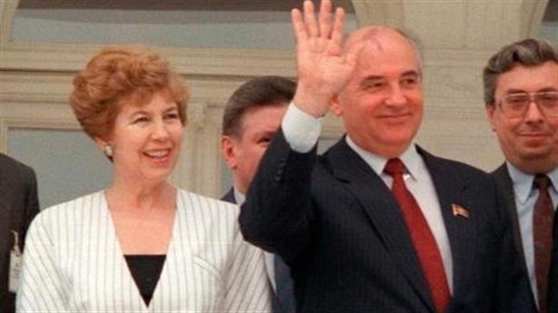 Những đệ nhất phu nhân của Liên Xô