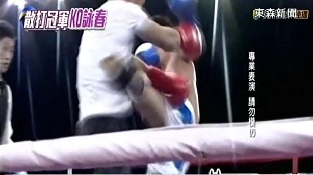 Nhà vô địch tán thủ đá gãy sườn cao thủ Vịnh Xuân