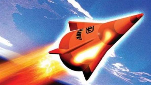 COVID-19 làm vũ khí siêu thanh Mỹ khựng lại