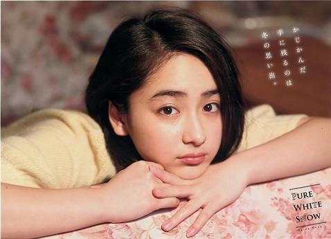 Nhắc đến những người đẹp thế hệ mới của Nhật Bản, khó ai sánh được Yuna Taira.