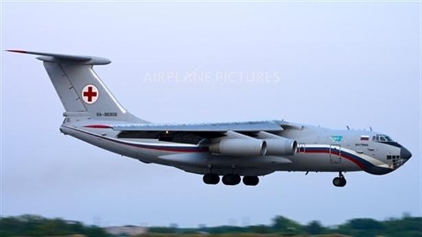 'Bệnh viện bay' Nga tới Syria