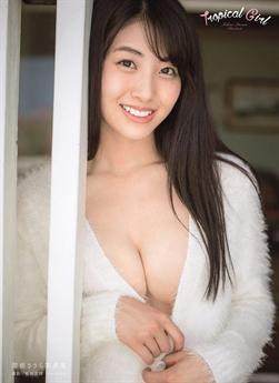 Sasara Sekine là một trong những mỹ nhân gợi cảm nhất Nhật Bản hiện tại.