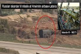 Thông tin này đồng thời cũng là lần đầu tiên Nga xác nhận chính thức về việc triển khai và sử dụng loại tên lửa đạn đạo này tại Syria. Mặc dù vậy, nguồn tin không tiết lộ thêm về địa điểm triển khai cũng như số lượng Iskander tại đây.