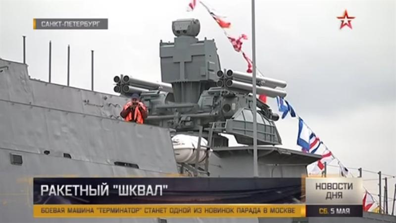 Vũ khí này được thiết kế để phá hủy tên lửa hành trình, các phương tiện bay không người lái, máy bay, các mục tiêu mặt đất trong bán kính 20km và độ cao 15km. Vận tốc bay của đạn tên lửa trên hệ thống Pantsyr-M lên tới 1.300 mét/giây.