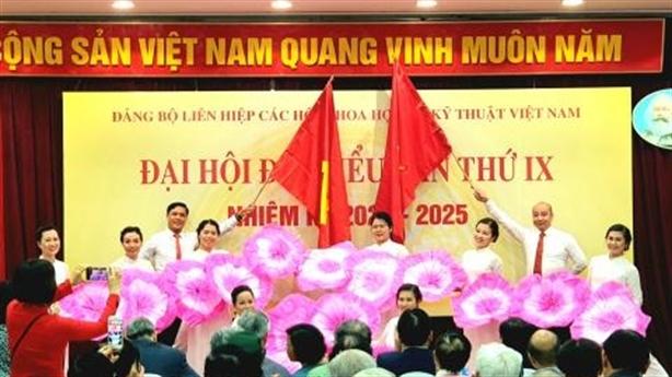 Đảng bộ LHH Việt Nam quyết tâm thực hiện ba mục tiêu
