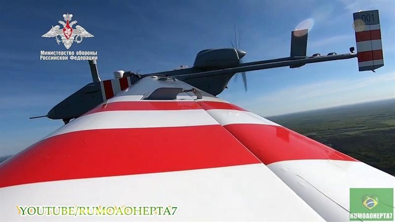Phiên bản Forpost-R (là bản sao được cấp phép của máy bay không người lái IAI Searcher Mk II của Israel) được sản xuất hoàn toàn bằng linh kiện trong nước với các đặc tính được cải thiện.