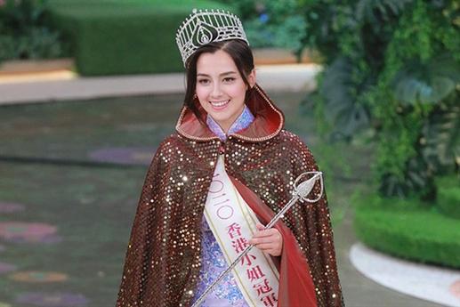 Người đẹp đăng quang cuộc thi năm nay là  Tạ Gia Di.