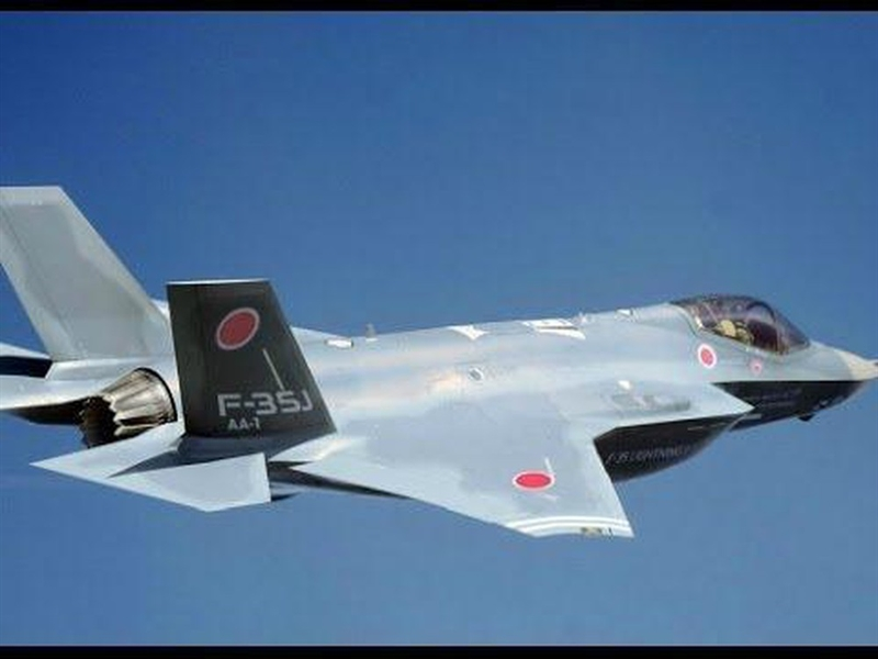 Những vũ khí này nằm trong thương vụ mới được Công ty Kongsberg Defense & Aerospace của Na Uy xác nhận việc bán tên lửa JSM cho phi đội máy bay chiến đấu F-35 của Nhật Bản. Cụ thể, Kongsberg đã ký hợp đồng với Nhật Bản để cung cấp các tên lửa JSM.