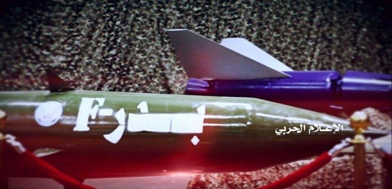 Những vũ khí được giới thiệu bao gồm: Tên lửa hành trình Quds-1, tên lửa đạn đạo chiến thuật dẫn đường chính xác Badir-F. Nhiều loại máy bay không người lái (UAV) Samad-1, Samad-3 và Qasef-2K. Một số hệ thống vũ khí cũ cũng được giới tiệu tại sự kiện này.
