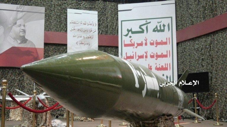 Theo những thông tin được Houthi công bố, Badir-F là tên lửa đạn đạo có thể tấn công mục tiêu với tốc độ tối đa gần đạt Mach 5.