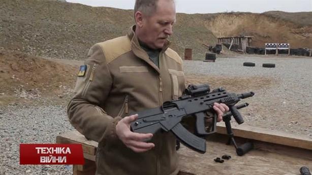 Sức mạnh súng trường Ukraine thay thế AK-47