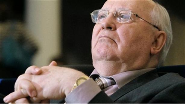 Ông Gorbachev khuyên ông Putin can ngăn Mỹ-Trung