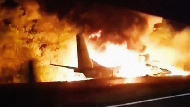 Ai chịu trách nhiệm trong thảm họa An-26?