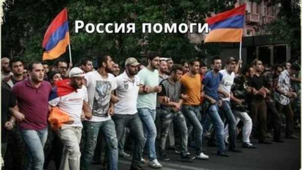 Belarus và Armenia có bài học đau đớn từ Mỹ-phương Tây...
