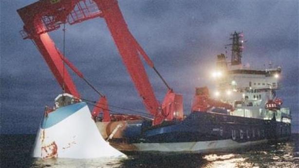 Thảm kịch Biển Baltic: Tàu ngầm của ai?