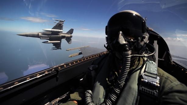 F-16 có radar vượt tiêm kích thế hệ 4++