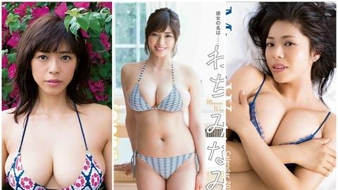 Siêu vòng một mũm mĩm gợi cảm nhất Nhật Bản