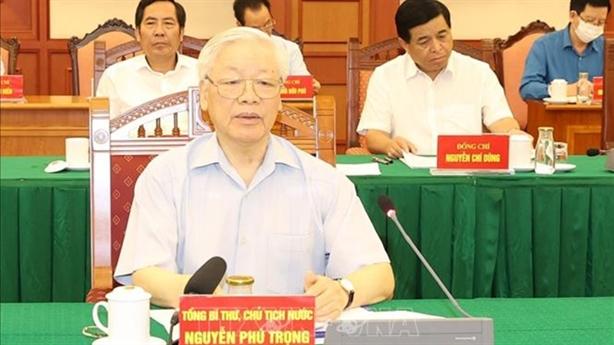 Công bố dự thảo văn kiện trình Đại hội XIII của Đảng