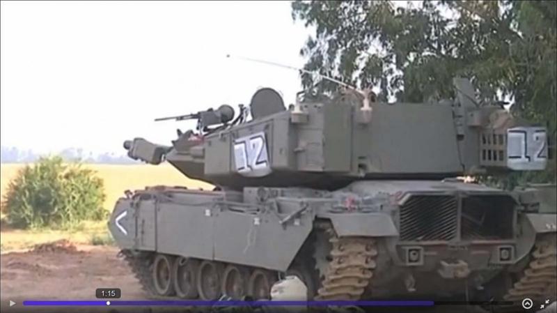 Theo Jpost, hình ảnh về chiếc tăng mới được ghi lại nằm trong cuộc diễn tập vừa qua của Lực lượng quốc phòng Israel (IDF) nhưng không rõ thời gian và địa điểm cụ thể.