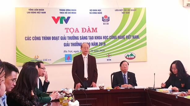 25 năm Giải thưởng khoa học công nghệ Việt Nam