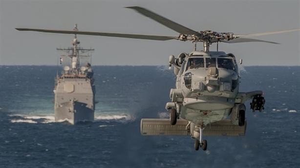 Mỹ tin Trực thăng Mỹ tóm được Zircon Nga?