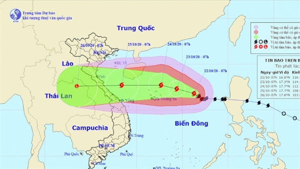 Bão số 8 sắp gây mưa diện rộng ở Trung Bộ