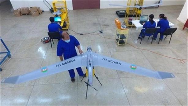 Azerbaijan ra mắt UAV cảm tử nội địa