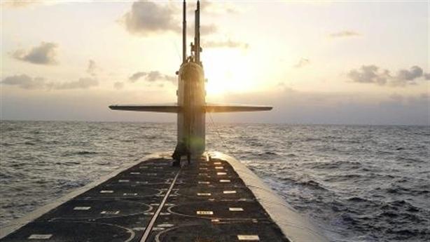 Mỹ vô cảm quay lưng trước thảm họa hạt nhân?