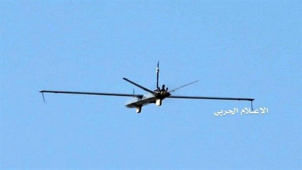 UAV tầm xa khiến phòng thủ Saudi im lặng